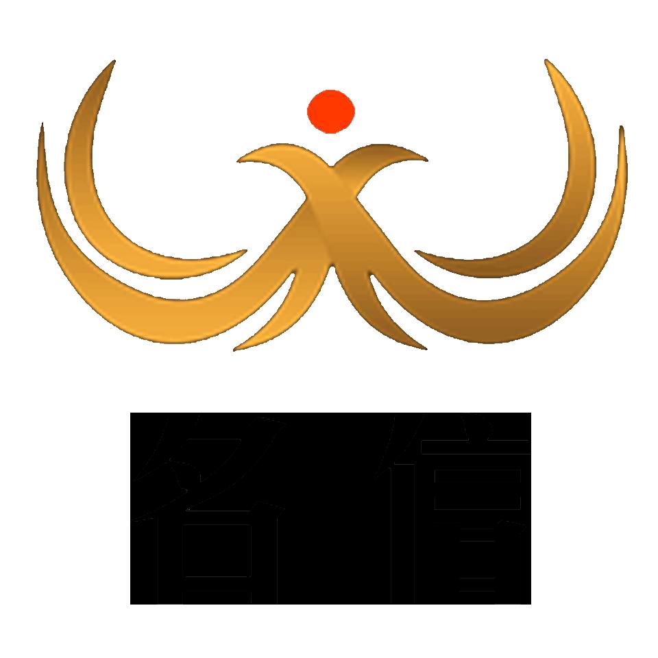 北京名信知识产权代理有限公司